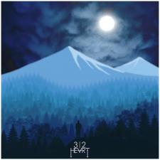 Дизайн обложки трека