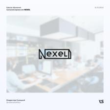 Логотип школы обучения программированию NEXEL