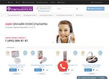 svetolenta.ru
