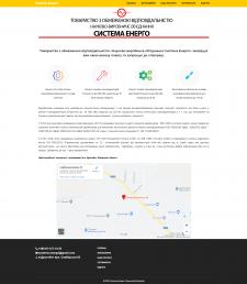 Создание сайта-визитки в CMS WordPress