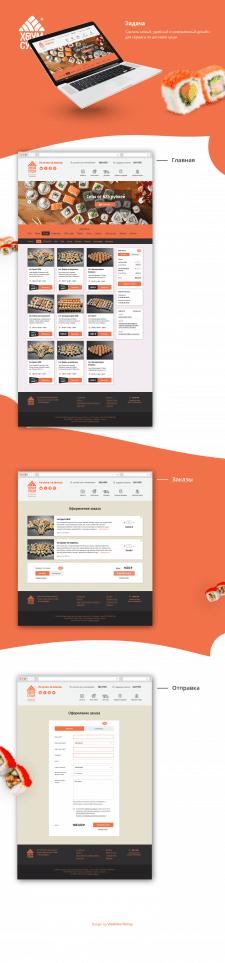 Дизайн сайта для службы доставки суши