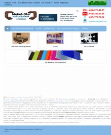 Створення інтернет магазину mebel-star.com