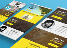 Дизайн сайта по продаже виеокурсов