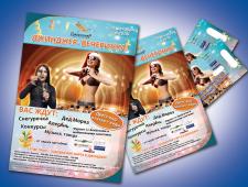 Постер А3 + пригласительные (евро формат)