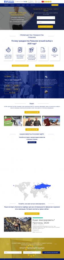 Сайт на вп