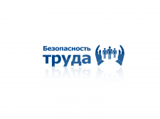 "Логотип ""Безопасность труда"""