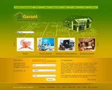 Разработка логотипа и дизайна сайта