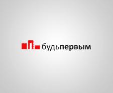 лого (Будь первым)