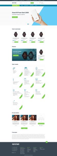 Дизайн Интернет-Магазина (Опт)