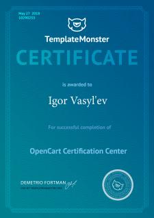 Сертификация по разработке опенкарт