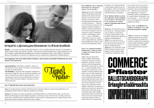 Верстка разворота для журнала о шрифте