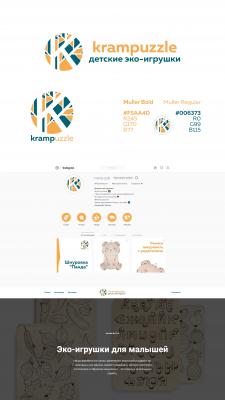 Разработка логотипа krampuzzle