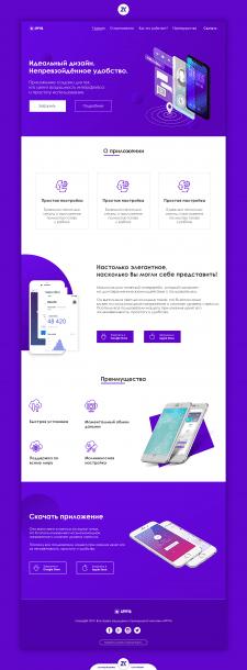 Дизайн сайта для приложения APPIYA
