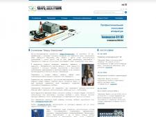 "Разработка сайта для компании ""Кварц-Электроник"""