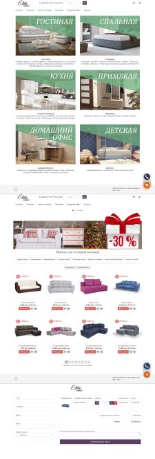 Дизайн Интернет-магазина мебели
