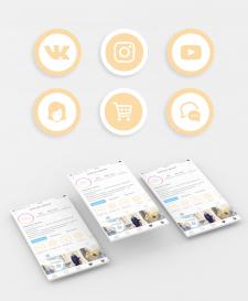Иконки для блогера