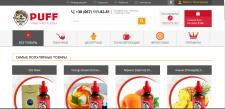 Интернет магазин для вейперов на Opencart 1.5