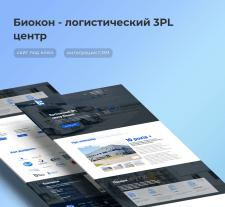 Создание нового сайта для компании Биокон