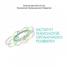 Логотип для организации ИнТОР