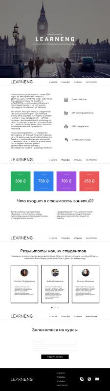 LEARNENG