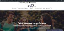 контент, сопровождение сайтов, администратор
