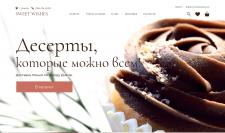 Интернет магазин десертов