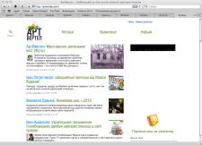 Продвижение портала  Artvertep.com