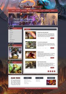 Дизайн сайта Mage Wars
