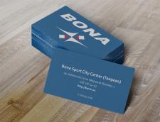 Визитка для магазина спортивной одежды Bona Sport