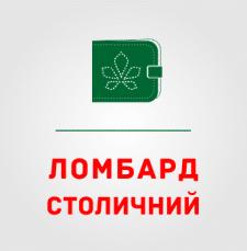 Логотип ломбарду