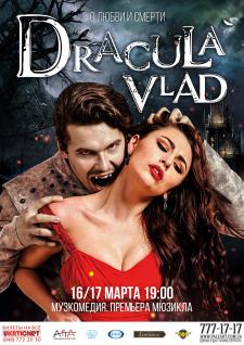 Афиша к мюзиклу «Dracula Vlad» №1
