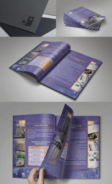 каталог для Бюро машиностроения