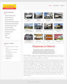 http://marsol.com.ua/
