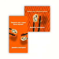 Insta-banners for sushi-bar
