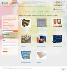 Доработка интернет-магазина детской мебели и товар