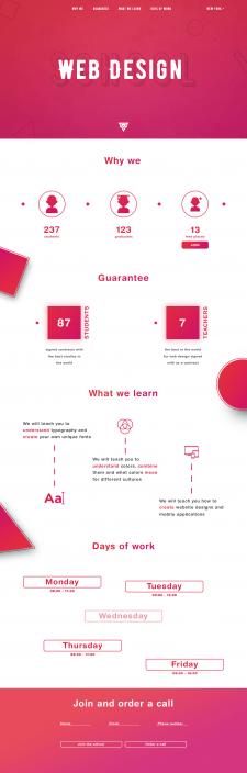 Landing Page дизайн школы | Web Design School