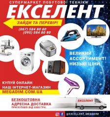 плакат на конкурс