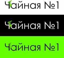 Логотип для чайной