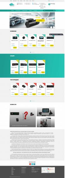 Разработка интернет-магазина Автозвук