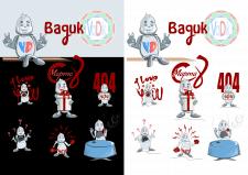 Персонаж для сайта - Вадик