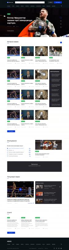 Адаптивная верстка Веб-портала News Max