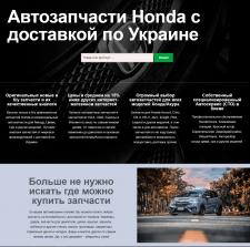 Тексты для сайта автозапчастей
