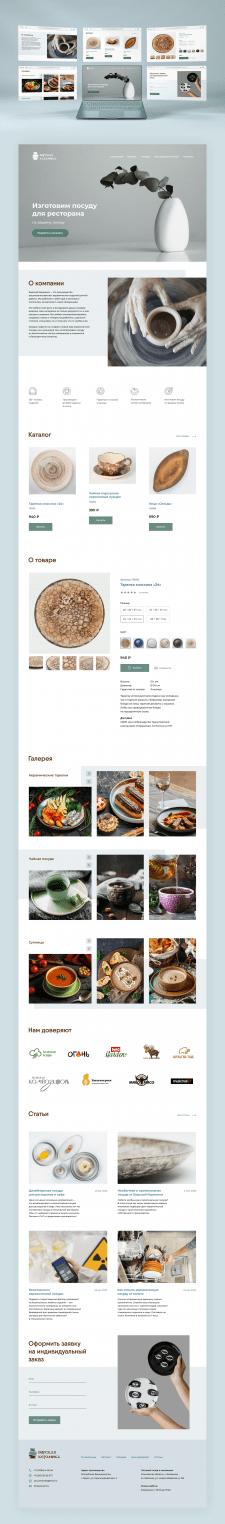 Дизайн магазина посуды
