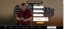 Сайт сервера игры SAMP