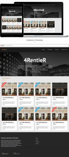 Сайт-каталог арендного бизнеса