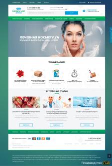 Интернет-магазин для аптеки