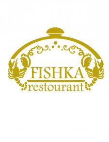 Рыбный ресторан при гостинице