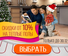 Баннер для www.electrolife.com.ua