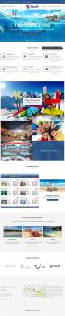 Туристический сайт - Альта