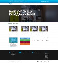 Сайт для кафедры